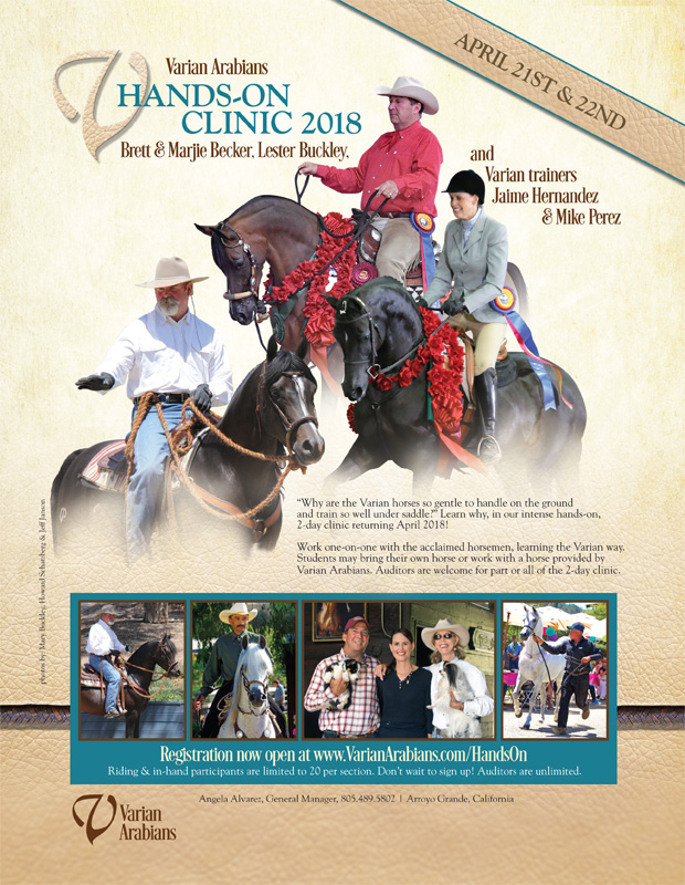 2018 Hands-On Clinic